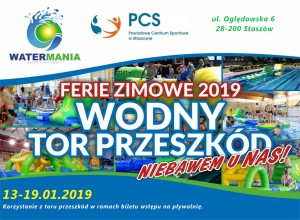 WATERMANIA_staszów_ferie2019-001