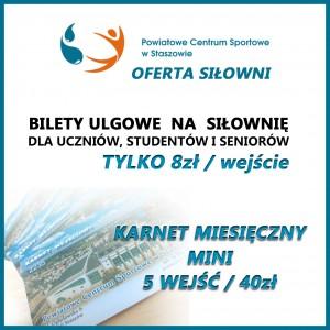 silownia_ulg1